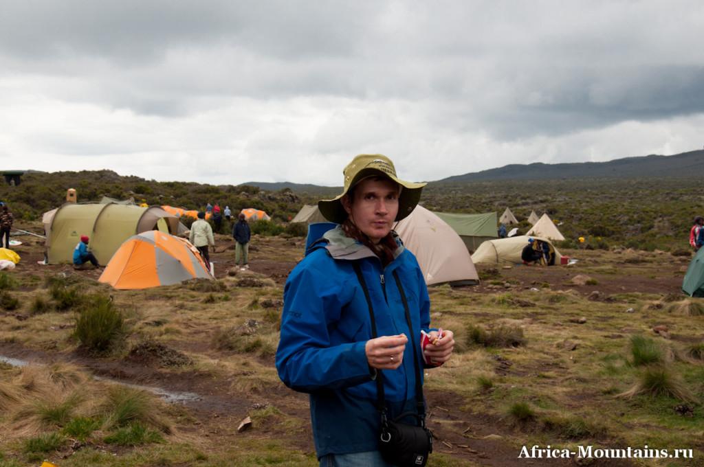 Килиманджаро - Лемошо